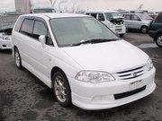 Продаю Honda Odyssey 2000
